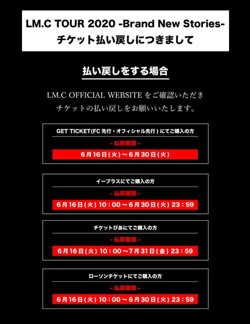 LMC_Chishi_Gazo_1.jpg