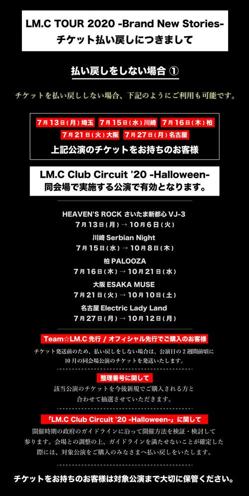 LMC_Chishi_Gazo_2-2.jpg
