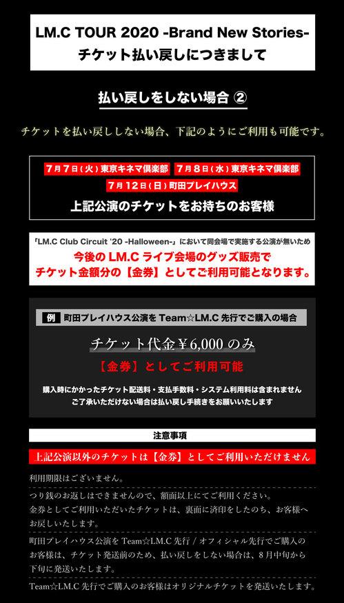 LMC_Chishi_Gazo_3.jpg