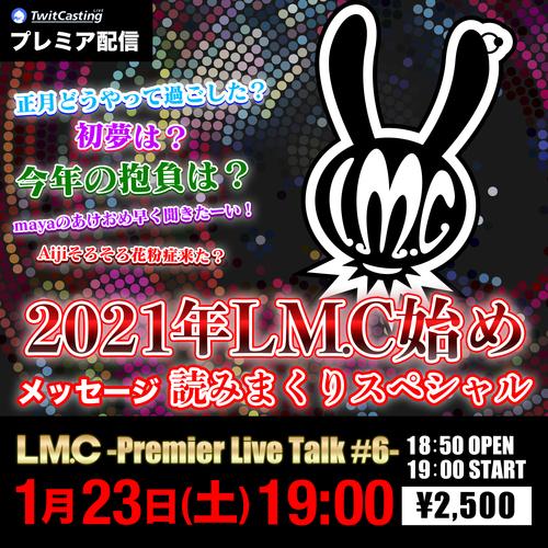 LPLT_6.jpg
